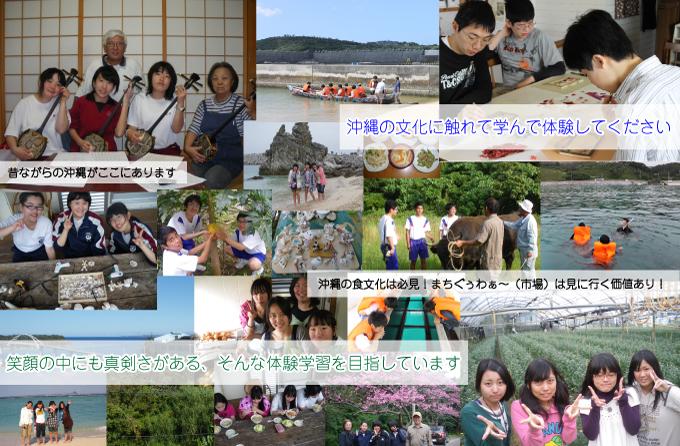 taiken_shita